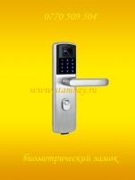 биометрический замок для входных дверей